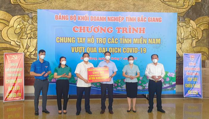 Công ty CP Nước sạch Bắc Giang Chung tay ủng hộ các tỉnh Miền Nam vượt qua đại dịch Covid 19